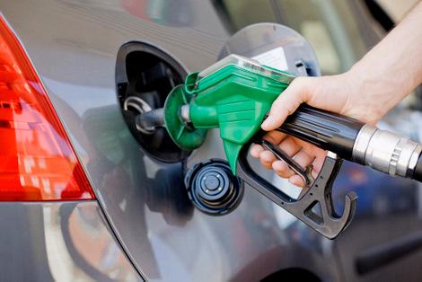 Gasolina em Itumbiara